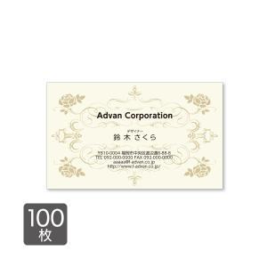 名刺印刷 作成  ショップカード カラー100枚 テンプレートで簡単作成 ヨーロッパ エレガント バラモチーフ ゴールド風 初めての作成でも安心|advan-printing