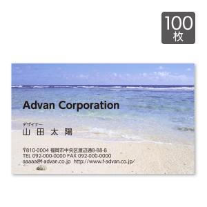 名刺作成 印刷  ショップカード カラー100枚 テンプレートで簡単作成 夏 海 ビーチ 南国 写真|advan-printing