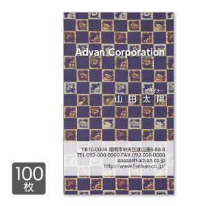 名刺印刷 作成  ショップカード カラー100枚 テンプレートで簡単作成 和風 初めての作成でも安心 和の織物・市松 advan-printing