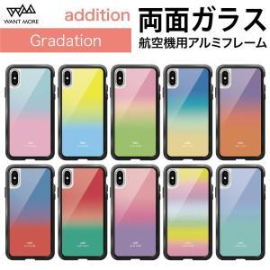 iPhone XR ケース iPhone XS X 8 7 ケース 耐衝撃 グラデーション Addition|advan