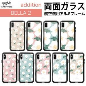 iPhone XR ケース iPhone8 ケース iPhone XS X 7 ケース 耐衝撃 花柄 Addition|advan