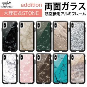iPhone XR ケース iPhone8 ケース iPhone XS X 7 ケース 耐衝撃 大理石柄 Addition|advan