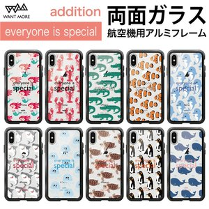 iPhone XR ケース iPhone XS X 8 7 ケース 耐衝撃 動物 Addition|advan