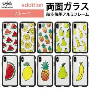 iPhone XR ケース iPhone8 ケース iPhone XS X 7 ケース 耐衝撃 果物 Addition|advan