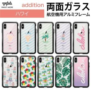 iPhone XR ケース iPhone XS X 8 7 ケース 耐衝撃 アロハ Addition|advan