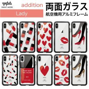 iPhone XR ケース iPhone8 ケース iPhone XS X 7 ケース 耐衝撃 レディ Addition|advan