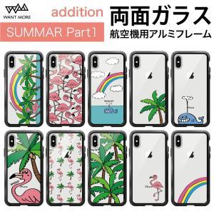 iPhone XR ケース iPhone8 ケース iPhone XS X 7 ケース 耐衝撃 夏 Addition|advan