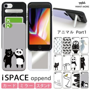 iPhone XR ケース iPhone XS ケース X 8 7 6s 6 耐衝撃 カード収納 鏡付き 背面 動物 Append|advan