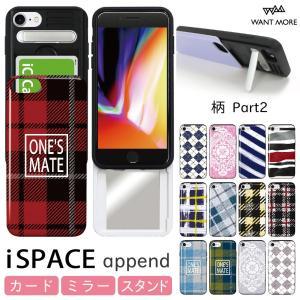 iPhone XR ケース iPhone XS ケース X 8 7 6s 6 耐衝撃 カード収納 鏡付き 背面 柄 Append|advan