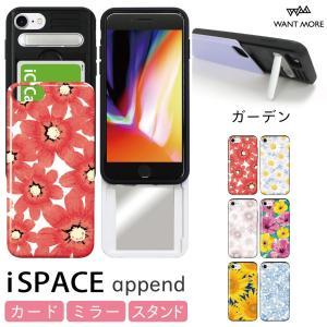 iPhone XR ケース iPhone XS ケース X 8 7 6s 6 耐衝撃 カード収納 鏡付き 背面 花柄 Append|advan