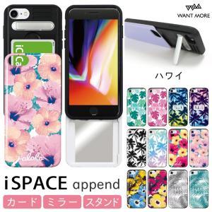 iPhone XR ケース iPhone XS ケース X 8 7 6s 6 耐衝撃 カード収納 鏡付き 背面 ハワイ風 Append|advan