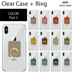 iPhone XR XSMax XS X ケース クリアケース カラー リング付き|advan