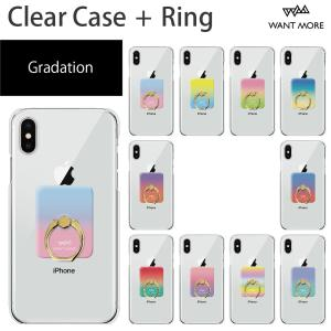 iPhone XR XSMax XS X ケース クリアケース グラデーション リング付き|advan