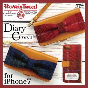 1000円ポッキリ iPhone8 iPhone7 ケース 手帳型 カード収納 ハリスツイード ストラップ付き|advan