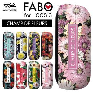 iQOS3 ケース iQOS3 カバー アイコス3 ケース アイコス3 カバー 花柄 FABO advan