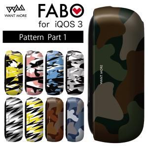 iQOS3 ケース iQOS3 カバー アイコス3 ケース アイコス3 カバー 柄 FABO advan