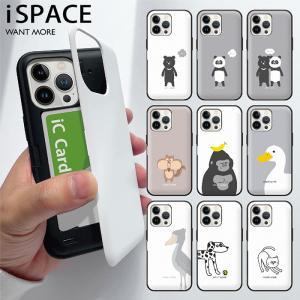 iPhone XR ケース クマ iPhone XS XSMax X 8 7 8Plus 7Plus 6s 6 ケース 耐衝撃 カード収納 背面 動物 iSPACE|advan