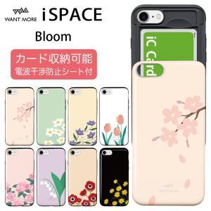 iPhone XR ケース iPhone XS XSMax X 8 7 8Plus 7Plus 6s 6 ケース 耐衝撃 カード収納 背面 花柄 iSPACE|advan