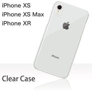iPhoneXR iPhoneXSMax iPhoneXS iPhoneX ケース クリアケース シンプル ポイント消化|advan