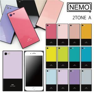 iPhone XR ケース iPhone XS ケース iPhone 11 ケース iPhone 11 Pro XS Max X 8 7 8Plus 7Plus ケース ガラス 四角 バイカラー NEMO|advan