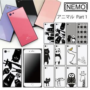 iPhone11 ケース iPhone8 ケース iPhone11Pro ケース iPhone XR ケース iPhone XS XSMax X 8 7 8Plus 7Plus ケース ガラス 四角 アニマル NEMO|advan