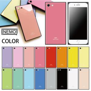 iPhone11 ケース スクエア iPhone8 ケース iPhone11Pro ケース iPhone XR ケース iPhone  XS XSMax X 8 7 8Plus 7Plus ケース ガラス 四角 カラー NEMO|advan