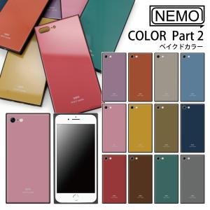 iPhone XR ケース iPhone XS ケース iPhone 11 ケース iPhone 11 Pro XS Max X 8 7 8Plus 7Plus ケース ガラス 四角 シックカラー NEMO|advan