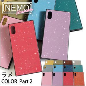 iPhone XR ケース iPhone XS ケース iPhone8 ケース iPhone XS Max X 7 8Plus 7Plus ケース ガラス 四角 シックカラー ラメ NEMO|advan
