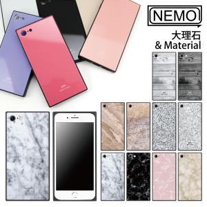 iPhone11 ケース iPhone8 ケース iPhone11Pro ケース iPhone XR ケース iPhone XS XSMax X 8 7 8Plus 7Plus ケース ガラス 四角 大理石 NEMO|advan