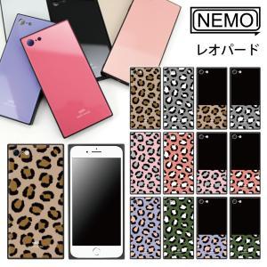 iPhone11 ケース iPhone8 ケース iPhone11Pro ケース iPhone XR ケース iPhone XS XSMax X 8 7 8Plus 7Plus ケース ガラス 四角 レオパード NEMO|advan