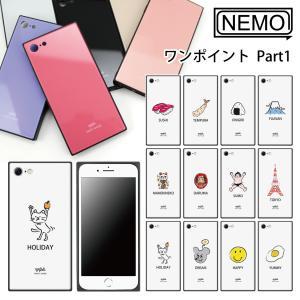 iPhone11Pro ケース ガラス iPhone11 ケース iPhone8 ケース iPhone XR ケース iPhone 11ProMax XS XSMax X 7 8Plus 7Plus ケース スクエア ワンポイント NEMO|advan