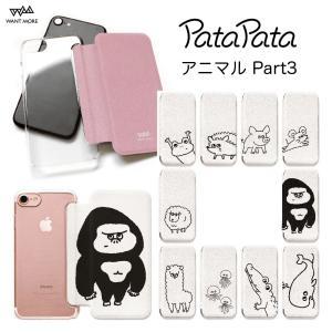 iPhone11 ケース 手帳型 iPhone SE ケース iPhone8 ケース iPhoneケース iPhone11Pro ケース iPhone7 ケース iPhone SE2 ケース カード収納 動物 PataPata|advan