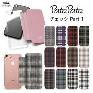iPhone11 ケース 手帳型 iPhone SE ケース iPhone8 ケース iPhoneケース iPhone11Pro ケース iPhone7 ケース iPhone SE2 ケース カード収納 柄 PataPata|advan