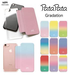 iPhone11 ケース 手帳型 iPhone8 ケース iPhone 11 Pro XS X 7 8Plus 7Plus 6s 6 6sPlus 6Plus ケース カード収納 クリア グラデーション PataPata|advan