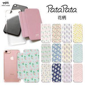 iPhone11Pro ケース カード収納 iPhone8 ケース iPhone 11 XS X 7 8Plus 7Plus 6s 6 6sPlus 6Plus ケース 手帳型 クリア 花柄 PataPata|advan
