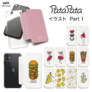 iPhone11 ケース 手帳型 iPhone SE ケース iPhone8 ケース iPhoneケース iPhone11Pro ケース iPhone7 ケース iPhone SE2 ケース カード収納 おしゃれ PataPata|advan