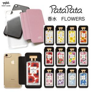 iPhone8 ケース カード収納 iPhone11 ケース iPhone 11 Pro XS X 7 8Plus 7Plus 6s 6 6sPlus 6Plus ケース 手帳型 クリア 花柄 PataPata|advan