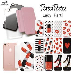 iPhone11 ケース 手帳型 iPhone8 ケース iPhone 11 Pro XS X 7 8Plus 7Plus 6s 6 6sPlus 6Plus ケース カード収納 クリア Lady PataPata|advan