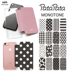iPhone11 ケース 手帳型 iPhone XS ケース iPhone 11 Pro X 8 7 8Plus 7Plus 6s 6 6sPlus 6Plus ケース カード収納 クリア モノトーン PataPata|advan