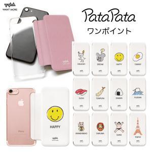 iPhone11 ケース 手帳型 iPhone8 ケース iPhone 11 Pro XS X 7 8Plus 7Plus 6s 6 6sPlus 6Plus ケース カード収納 クリア ワンポイント PataPata|advan