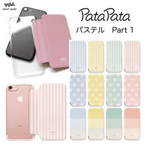 iPhone11 ケース カード収納 iPhone8 ケース iPhone 11 Pro XS X 7 8Plus 7Plus 6s 6 6sPlus 6Plus ケース 手帳型 クリア パステル PataPata|advan