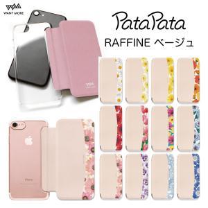 iPhone11 ケース 手帳型 iPhone SE ケース iPhone8 ケース iPhoneケース iPhone11Pro ケース iPhone7 ケース iPhone SE2 ケース カード収納 花柄 PataPata|advan