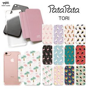 iPhone11 ケース 手帳型 iPhone SE ケース iPhone8 ケース iPhoneケース iPhone11Pro ケース iPhone7 ケース iPhone SE2 ケース カード収納 鳥 PataPata|advan