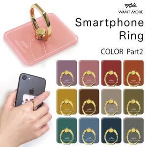 1000円ポッキリ スマホリング スマホスタンド 落下防止 Android 全機種対応 iPhone カラー|advan