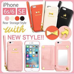 1000円ポッキリ iPhone6s iPhone6 ケース カード背面収納 鏡付き ストラップ付|advan
