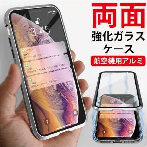 iPhone XR ケース iPhone XS ケース iPhone8 ケース iPhone11 ケース iPhone11pro ケース X 7 耐衝撃|advan