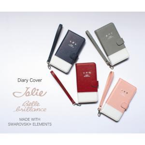 1000円ポッキリ iPhone8 iPhone7 ケース 手帳型 スワロフスキー|advan