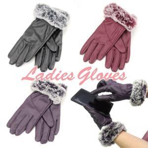 手袋 スマホ対応 ファー スマートフォン対応 防寒 秋冬ファッション|advan