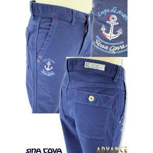 ●こちらの商品は、シナコバ・メンズの2019春夏新作商品の綿パンツです。 ●カタログの表紙を飾ったマ...