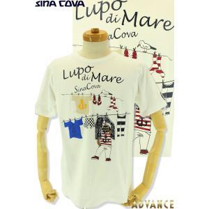●こちらは、シナコバメンズ2019春夏新作商品の半袖Tシャツです。 ●洗濯物の隙間から顔を出すキャプ...